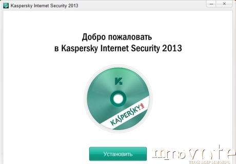 Antivirus kis 2013 307849