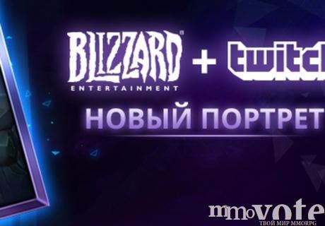 Blizzard twitch portret v podarok 404306