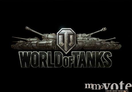 Klientskaya onlayn igra world of tanks 733716
