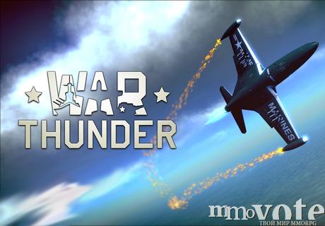 Klientskiy onlayn shuter ot pervogo litsa war thunder 329647
