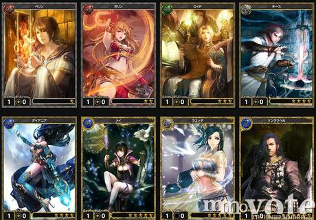 MMOVOTE RU - Lineage II: a card game for mobile games on the