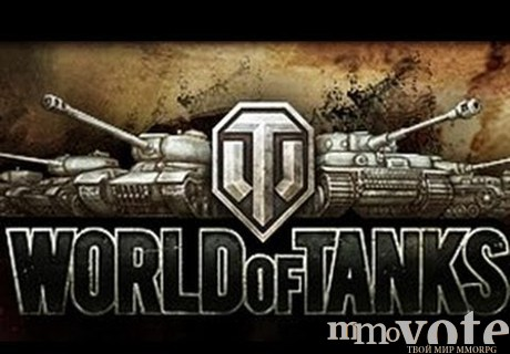 Obzor igry world of tanks 307197