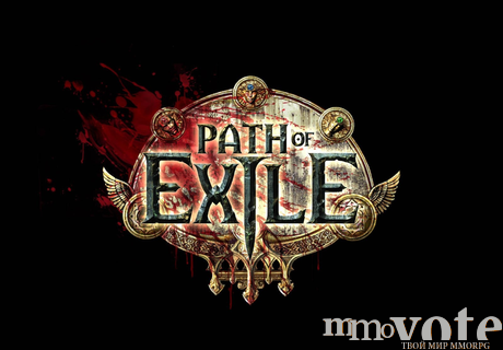Path of exile 249147
