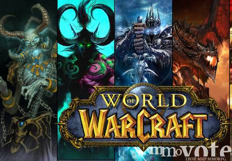 Plany sozdateley world of warcraft na 2015 god 619137