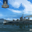 Thumb esmintsy vremyon sssr world of warship 878132