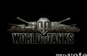 Thumb klientskaya onlayn igra world of tanks 733716