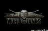 Thumb klientskaya onlayn igra world of tanks 733716