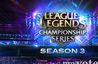 Thumb tretiy po schetu chempionat po igre league of legends championship series season 3 906961