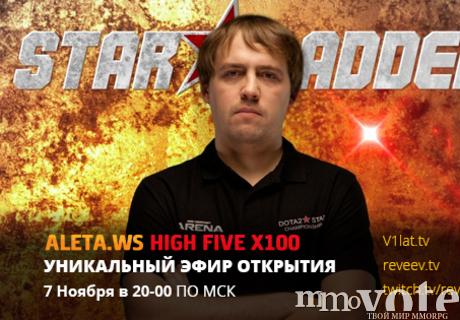 Vstrechayte novyy kachestvennyy server 7 noyabrya v 20 00 395921