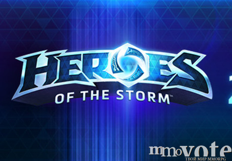 Vyhod heroes of the storm 835590